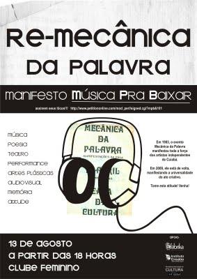 Cartaz_Mecanica_da_Palavra